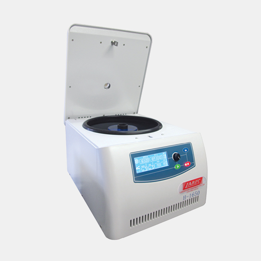 highspeed-centrifuge-1600-2