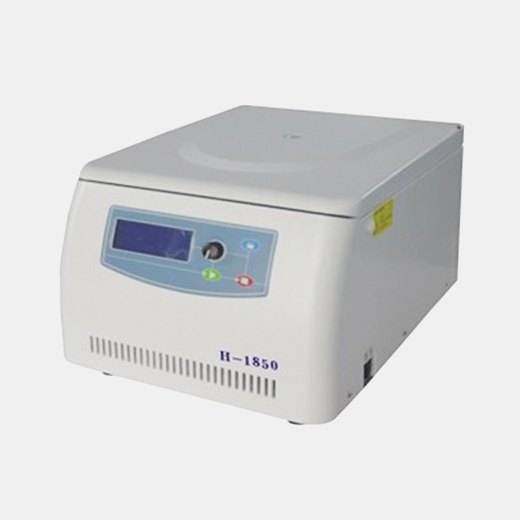 highspeed-centrifuge-1600-4